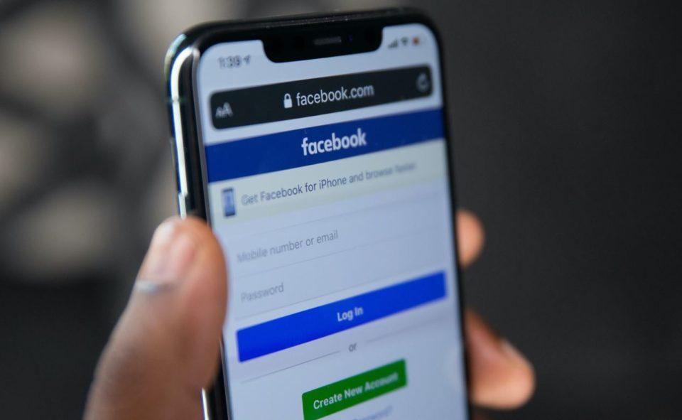 Panique chez Facebook suite au bug serveur